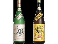 cyugoku_item_04