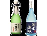 hokkaido_item_01